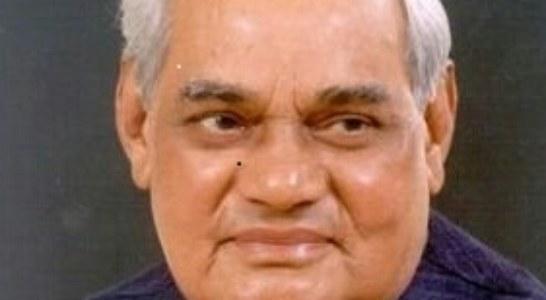 हार नहीं मानूंगा, रार नहीं ठानूंगा : अटल बिहारी वाजपेयी