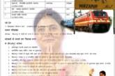 विकास का दूसरा नाम अनुप्रिया पटेल, पांच साल में मीरजापुर की बदल दी तस्वीर